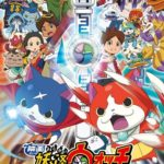Yo-kai Watch : Can Yo-kai Watch be like Pokemon? ヽ(◎´З`)ノ彡☆