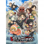 Attack on Titan Junior High : If a titan is your classmate…..