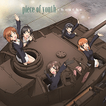 piece of youth - ChouCho