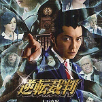 Ace Attorney Live Action Movie : Objection to this movie!