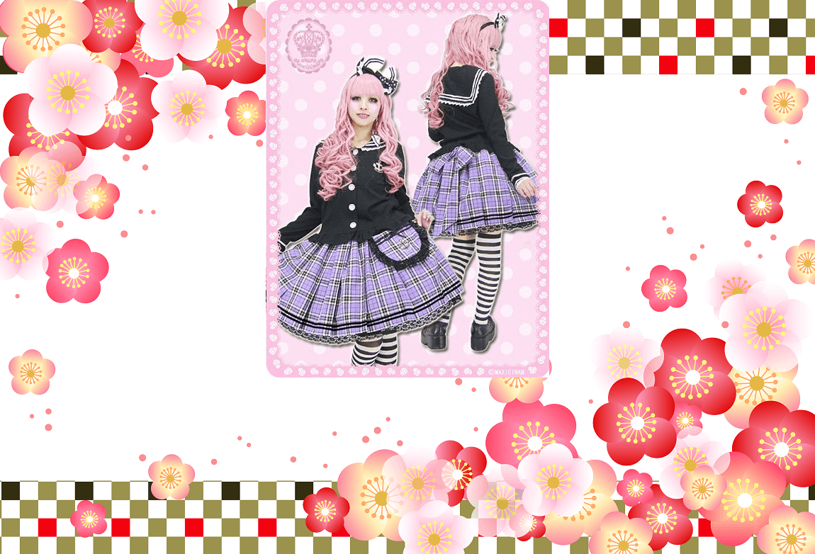 I Want to be a Lolita!