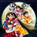 Momoiro Clover Z : Let's know them before their U.S tour!