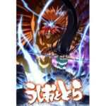 Ushio and Tora : The relationship of a fatal ties! (〃▽〃)d
