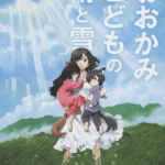 Wolf Children : Do you want to feel a warmth and kindness?