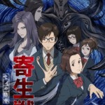 Parasyte (寄生獣/Kiseiju) : The old Manga revived as Anime!