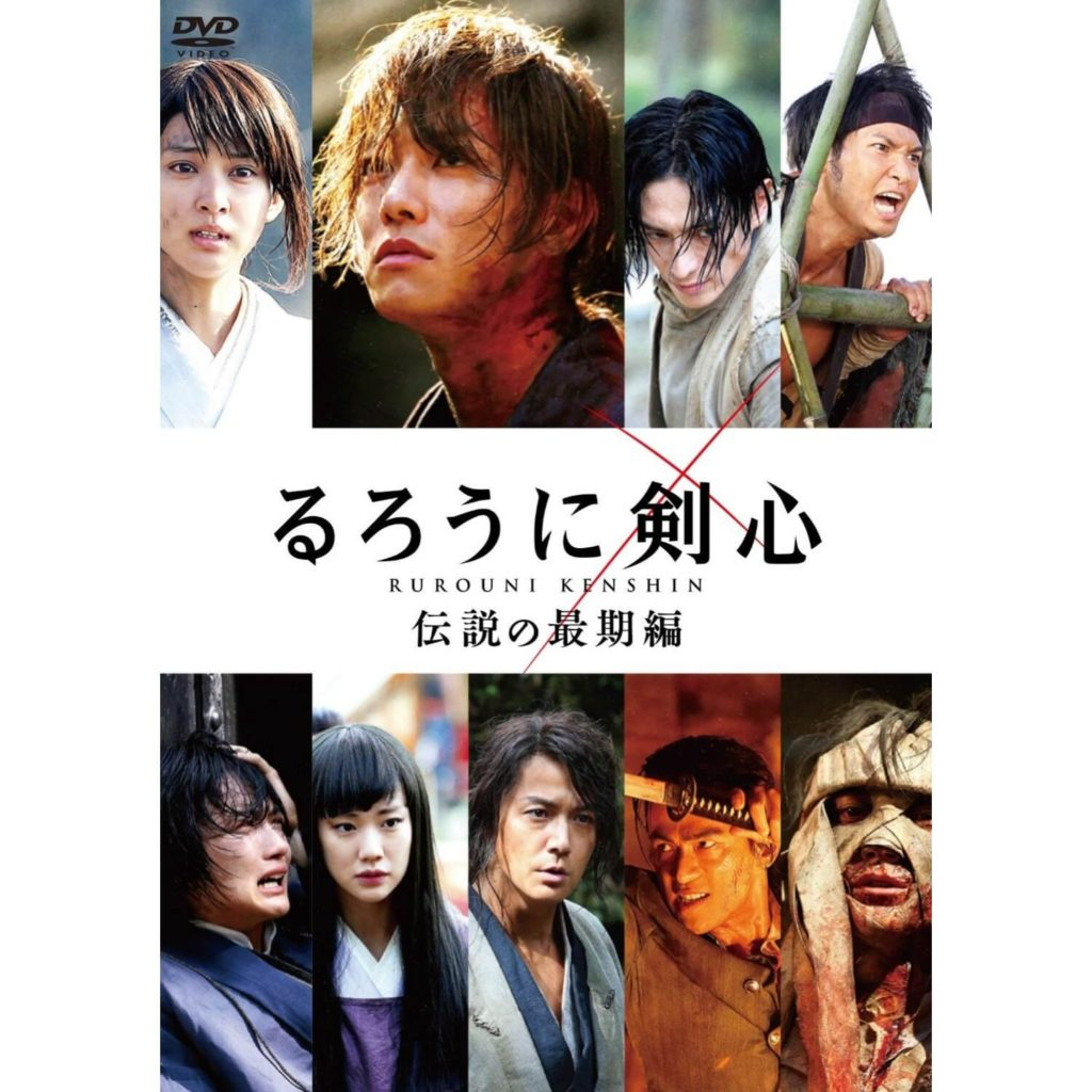 Rurouni Kenshin Live Action Movie 3 : Last One? Really