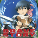 Brave Story : Are you ready to change your destiny? (´∀`)9