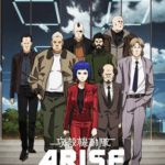 Ghost in the Shell Arise Series : How they used to be!