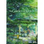 The Garden of Words : Can you feel the emotional graphic?