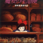 Kiki's Delivery Service : Timeless anime's been on a magic!