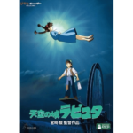 Castle in the Sky : The fame of Ghibli has begun from this!
