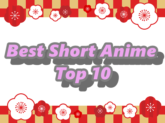 Best short anime